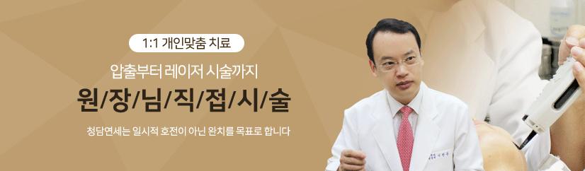 이벤트: 티안나게 이뻐지자! 미백효과, 피부톤개선, 보습효과 89만원